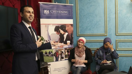 #Chevening_Orientation_Session_Gaza